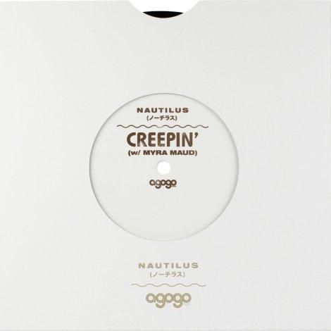 nautilus-creepin-45